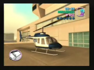 The VCN Maverick Helicopter - Grand Theft Auto: Vice City